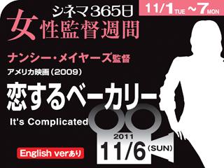 1056_kiji_3.jpg
