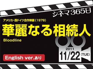 1068_kiji_3.jpg
