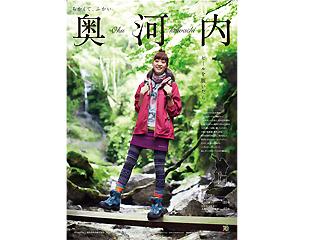 1112_kiji_3.jpg