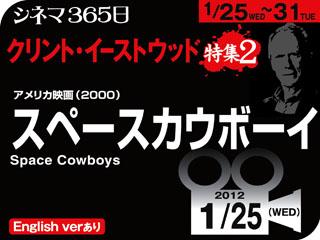 1600_kiji_3.jpg
