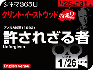 1601_kiji_3.jpg