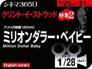 1603_kiji_3.jpg