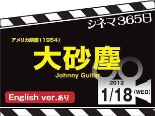 1623_kiji_3.jpg