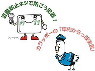 1670_kiji_3.jpg