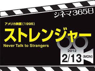 1950_kiji_3.jpg
