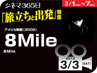 2065_kiji_3.jpg