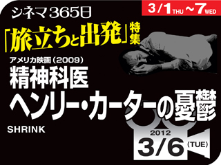 2068_kiji_3.jpg