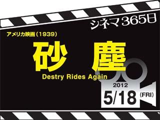 2494_kiji_3.jpg