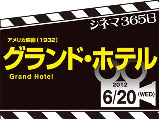 2665_kiji_3.jpg