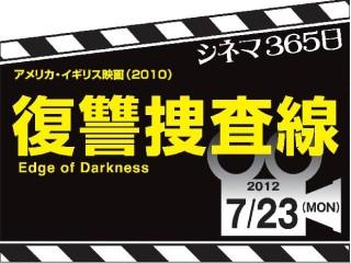 2756_kiji_3.jpg