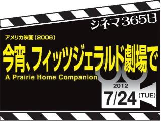 2757_kiji_3.jpg
