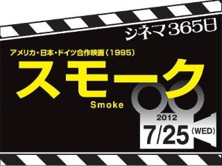2758_kiji_3.jpg