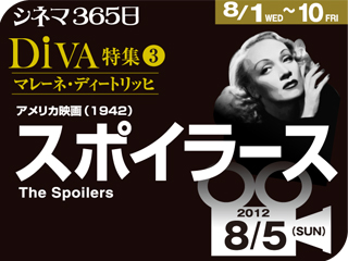 2933_kiji_3.jpg