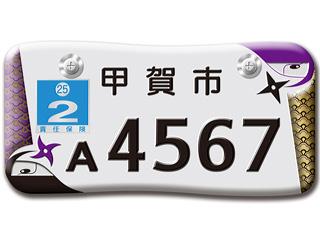 3274_kiji_1.jpg