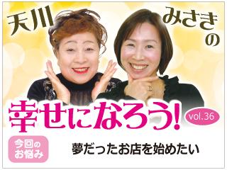3408_kiji_1.jpg