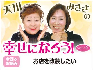 3567_kiji_1.jpg
