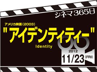 3670_kiji_3.jpg