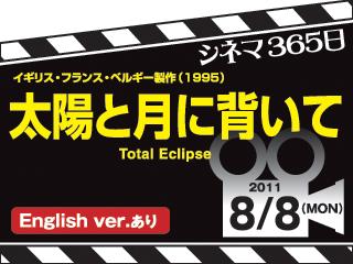 39_kiji_3.jpg