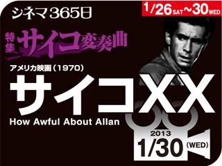 4047_kiji_3.jpg