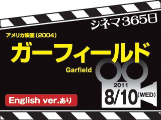 41_kiji_3.jpg
