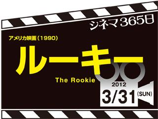 4406_kiji_3.jpg