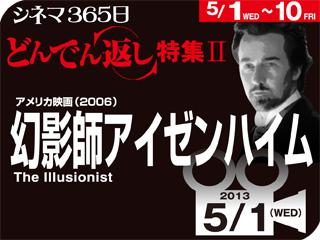 4638_kiji_3.jpg