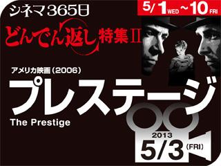 4640_kiji_3.jpg