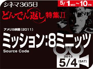 4641_kiji_3.jpg