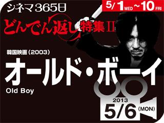 4643_kiji_3.jpg