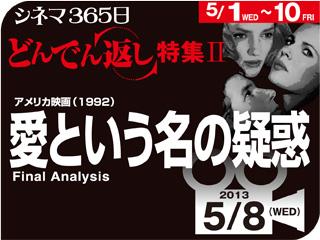 4645_kiji_3.jpg