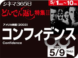 4646_kiji_3.jpg