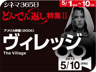4647_kiji_3.jpg