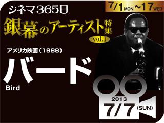 5006_kiji_3.jpg