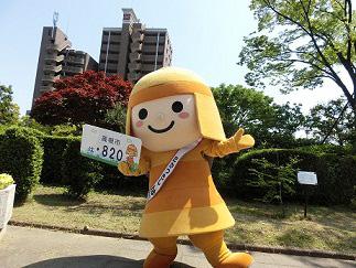 5148_kiji_3.jpg