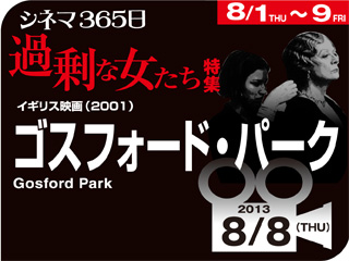 5204_kiji_3.jpg