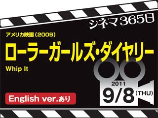 526_kiji_3.jpg
