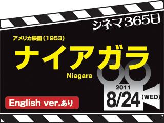 54_kiji_3.jpg