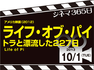 5563_kiji_3.jpg
