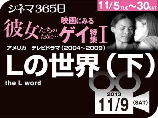 5749_kiji_3.jpg