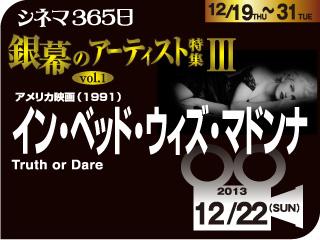 6053_kiji_3.jpg