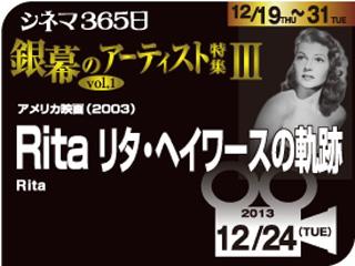 6055_kiji_3.jpg