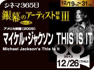 6057_kiji_3.jpg