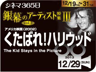 6060_kiji_3.jpg