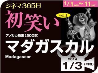 6105_kiji_3.jpg