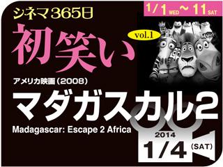 6106_kiji_3.jpg