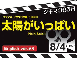 61_kiji_3.jpg