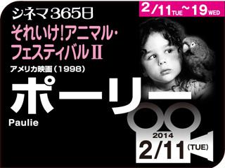 6336_kiji_3.jpg