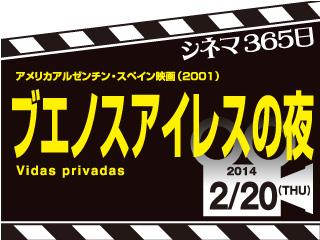 6345_kiji_3.jpg