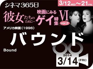 6539_kiji_3.jpg