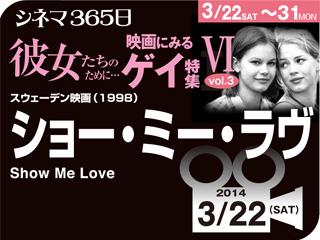 6577_kiji_3.jpg